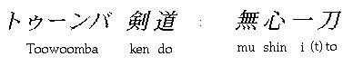 kendo_title.jpg